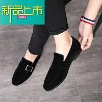 新品上市一脚蹬春季懒人豆豆鞋男韩版社会精神小伙百搭皮鞋男士个性潮鞋子