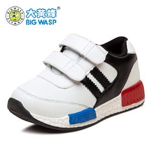 大黄蜂童鞋2016春秋新款男童运动鞋防滑儿童跑步鞋小孩鞋小童