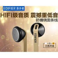 【支持礼品卡】Edifier/漫步者 H190耳机耳塞式电脑手机通用 入耳重低音面条线