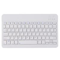iPad Pro11蓝牙键盘保护套2018新款11英寸苹果全面屏平板电脑壳子创意防摔壳
