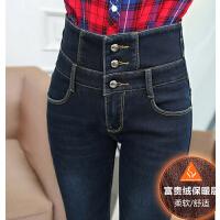 新款高腰加绒加厚排扣牛仔裤 大码修身弹力铅笔裤潮流女裤长裤