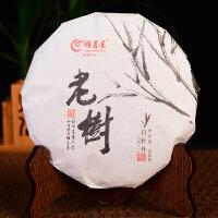 【7片】2011年白牡丹料 顺茗道福鼎白茶陈年老白茶 老树白茶 300克片