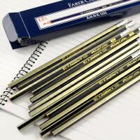 辉柏嘉1222铅笔 办公 书写 带橡皮头铅笔 素描铅笔2B 10支装