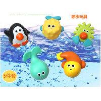 澳洲Jollybaby洗澡5件套 洗澡玩具喷水戏水玩具
