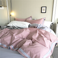 北欧 床上四件套 60支长绒棉刺绣全棉4件素色撞色4件套