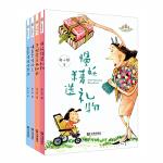小麦苗桥梁书 (4册)