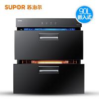 【当当自营】Supor 苏泊尔 ZTD90S-305消毒柜