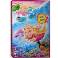 芭比之美人鱼历险记2(DVD9)