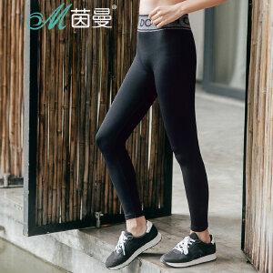 包邮 茵曼瑜伽服 健身房瑜伽裤 健身长裤 弹力修身运动裤 9872521334