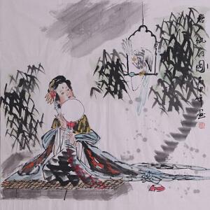 乔琼国(唐人持扇图)中国国画家协会会员