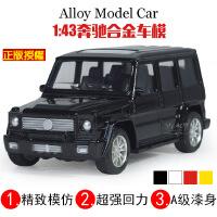 1:43迷你奔驰保时捷卡宴汽车模型儿童回力合金车玩具
