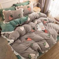 冬季床上用品珊瑚绒四件套双面短绒牛奶床单被套床笠三件套