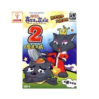 动画片大电影喜羊羊与灰太狼2虎虎生威正版DVD9