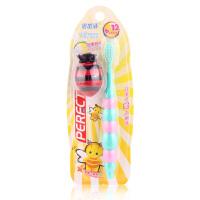 倍加洁(PERFCT)蜜蜂嗡嗡儿童牙刷F238 (6-12岁适用 赠品 随 机 颜 色 随 机)