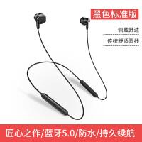 苹果蓝牙耳机挂脖式iphone6/plus/5/6s/iPad mini手机7/8/X/xs耳机入耳 标配