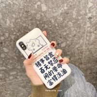 猪事皆宜青春版小米8手机壳8se套5x潮note3男女款6软壳6x创意play 小米8【诸事皆宜】 imd