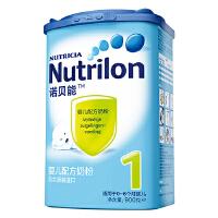 【当当自营】诺贝能婴儿配方奶粉1段(0-6个月)900g (团单咨询 010-57993483)