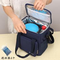大号加厚保温饭盒袋手提包防水大容量保温包便当包带饭户外野餐包
