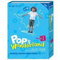泡泡少儿英语:一年级B体系(暑)(Pop's Wonderland Grade 1 Summer B