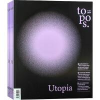 德国 TOPOS 杂志 订阅2020年 C02 景观规划设计杂志