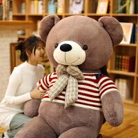 泰迪熊抱抱熊毛绒玩具熊猫公仔布娃娃送女友生日礼物女生玩偶