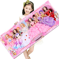 娃娃套装女孩大礼盒换装公主大号婚纱大玩具梦想豪宅