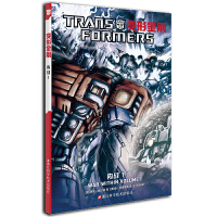 变形金刚/TRANS FORMERS/内战1/WAR WITHIN VOLUME 1/漫画/擎天柱/塞伯坦