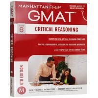 曼哈顿GMAT考试教材 Critical Reasoning逻辑推理CR 英文版 华研原版