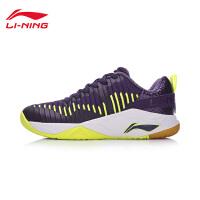 李宁羽毛球鞋男鞋羽毛球系列耐磨防滑透气男士运动鞋AYTM075