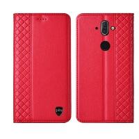 诺基亚9手机壳X7皮套微软950XL全包保护套手机套Lumia950纳帕内侧网格 诺基亚9 纳帕内侧网格大红【翻盖】