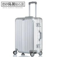 玫瑰金铝框拉杆箱20登机箱子24万向轮男女26密码行李箱29寸旅行箱