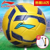 正品李宁足球 5号成人男子训练比赛标准专用足球 小学生真皮脚感足球4号3号儿童足球