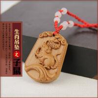 桃木雕刻十二生肖挂件钥匙扣木质吊坠链鼠牛虎兔龙蛇马羊猴鸡狗猪