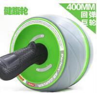 自动会谈防滑腹肌轮巨轮健身腹肌轮轴承滚轮静音健腹轮  可礼品卡支付