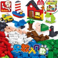小鲁班 儿童早教启蒙 益智乐高式积木拼插装塑料玩具模型婴儿玩具早教入门款415片装 DIY