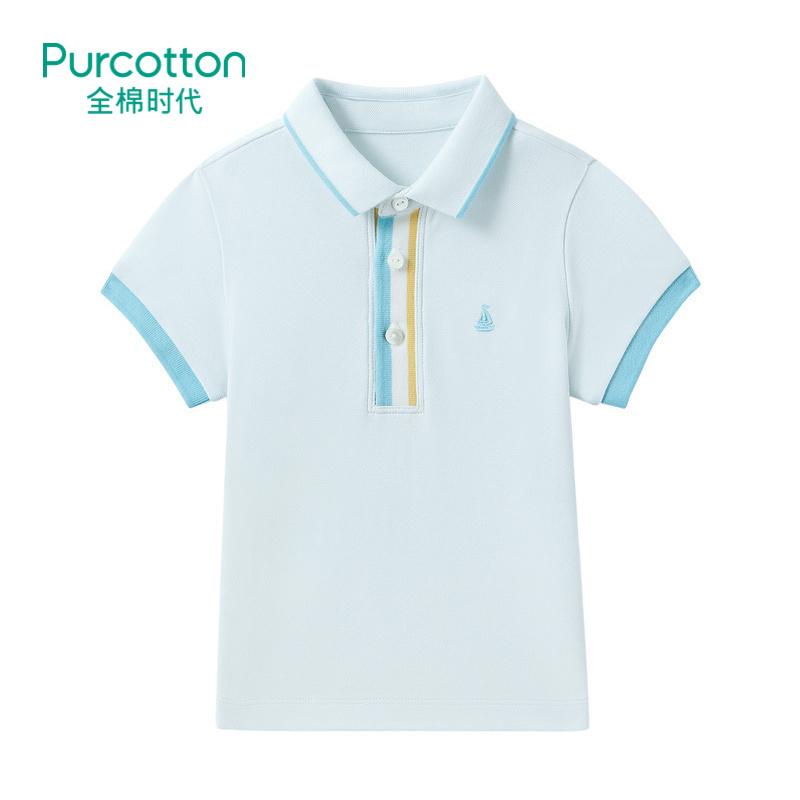 全棉时代 晴空蓝幼儿男款彩色门襟短袖POLO90/521件装