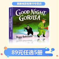 吴敏兰英文原版绘本 Good Night Gorilla 晚安大猩猩 纸板书 3 6岁英语绘本123 第95本 童书久
