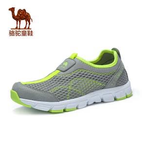小骆驼童鞋 春夏季新款中童网鞋儿童户外透气轻薄网面运动鞋