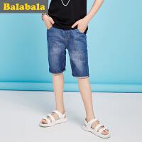 巴拉巴拉童装男童裤子中大童童裤2017夏季新款休闲裤儿童牛仔裤男
