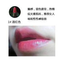 泰国Mistine润唇膏 口红唇彩 易上色不脱妆 口红唇膏