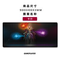 游戏超大鼠标垫LOL魔兽世界DOTA2动漫大桌垫定制(3) 900x400mm