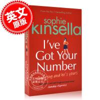 现货 我有你的号码 英文原版 I've Got Your Number 索菲・金塞拉 Sophie Kinsella
