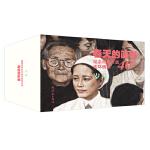 春天的画卷-岁月篇-纪念改革开放40年(连环画集)11册