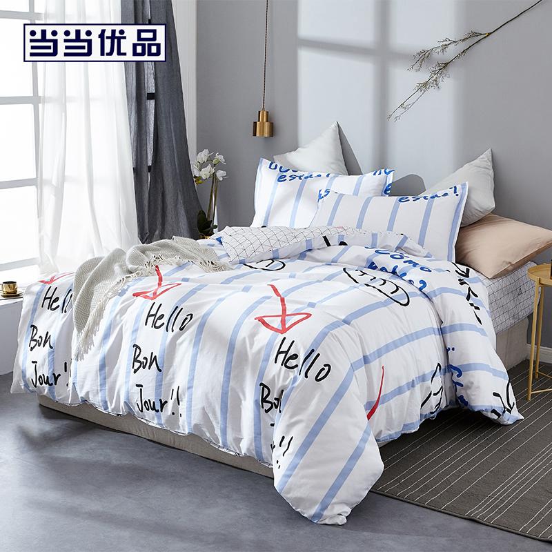 当当优品四件套 1.5-1.8床双人纯棉床单款床品 蓝色经典