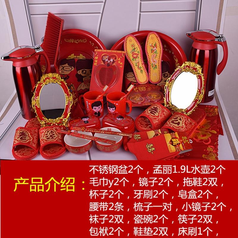 结婚用品女方陪嫁套装新娘嫁妆脸盆洗漱杯婚庆毛巾红镜子包袱套餐 发货周期:一般在付款后2-90天左右发货,具体发货时间请以与客服协商的时间为准