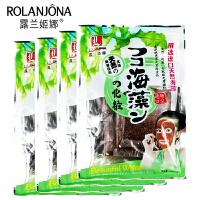 露兰姬娜 海藻面膜576克(4袋x12包x12g)骨胶原补水保湿