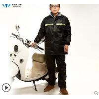 男士户外电动摩托车骑行分体式雨衣套装双层加厚荷叶式防水防风雨衣套装 可礼品卡支付