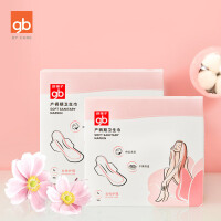 gb好孩子孕产妇产褥期卫生巾 产后月子卫生棉加长L码10片*2包