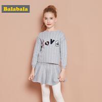 巴拉巴拉童装女童套装中大童秋装2017新款儿童两件套长袖上衣短裙