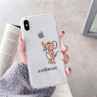 iPhone8plus手�C��6s透明防摔�O果7p�和老鼠xs max卡通硅�zxr情�H款iPhonex �O果XR(6.1)